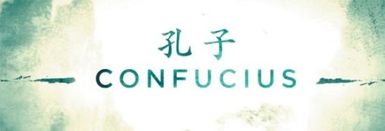 Confucius screen grab