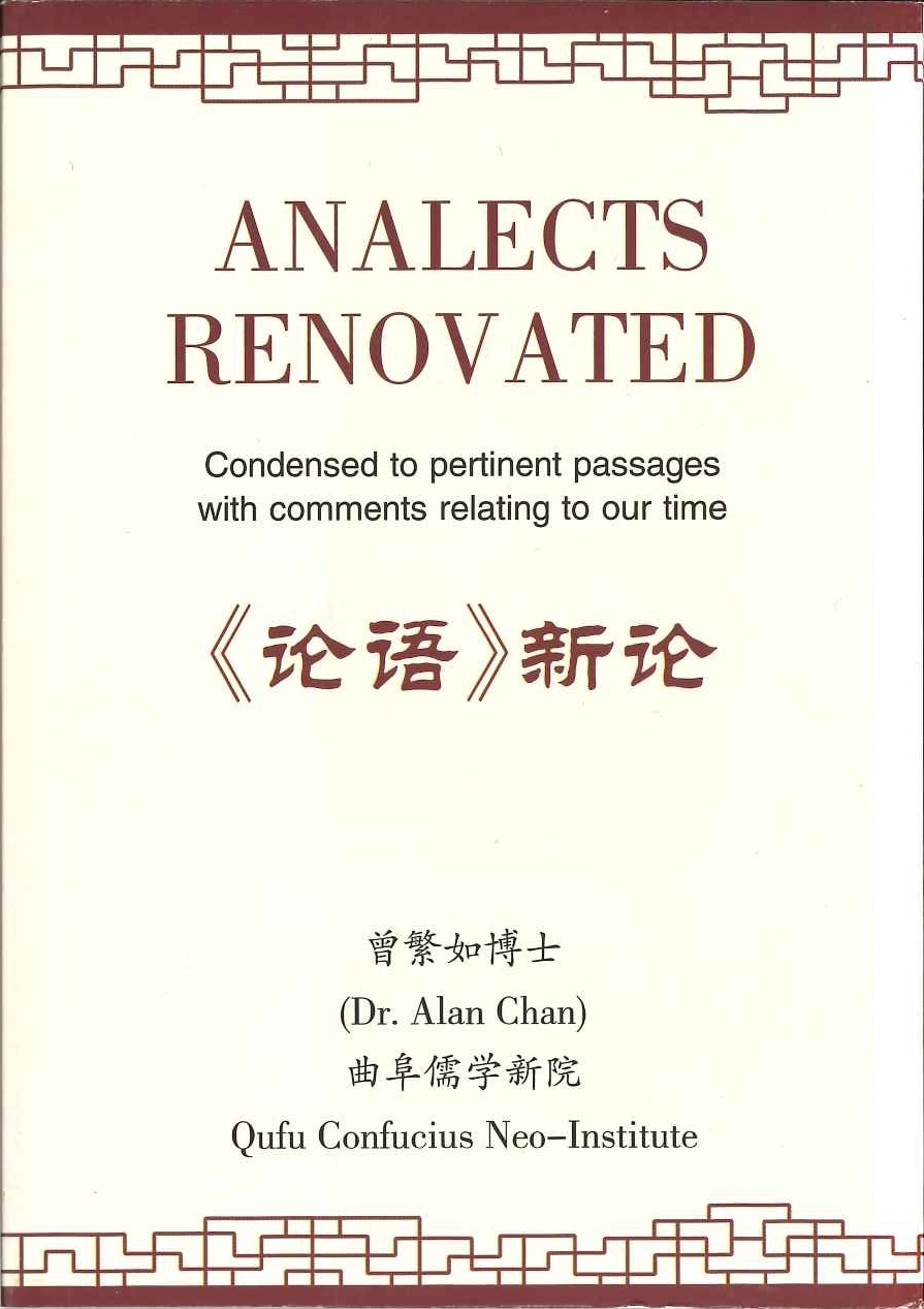 Analects Renovated
