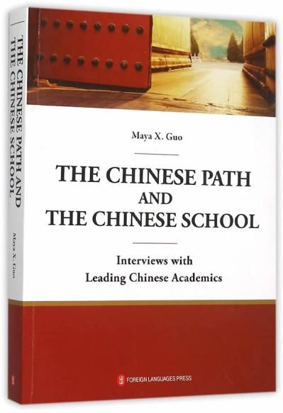 Guo Book