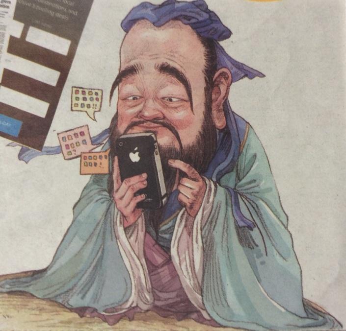 Confucian self