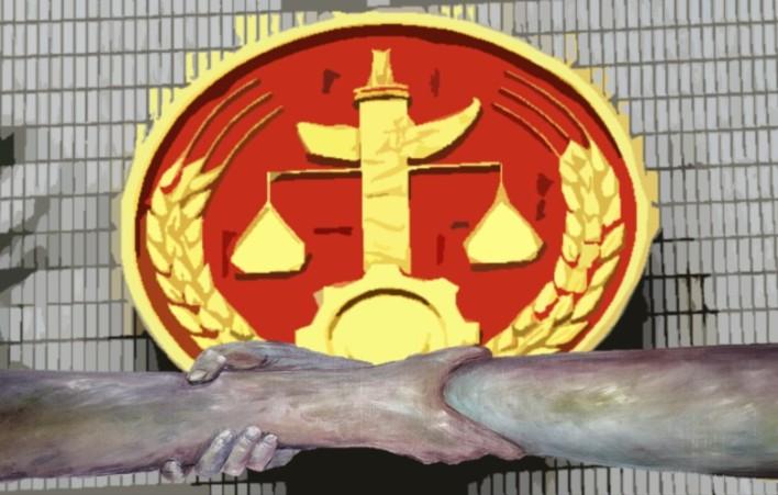 Confucian Justice