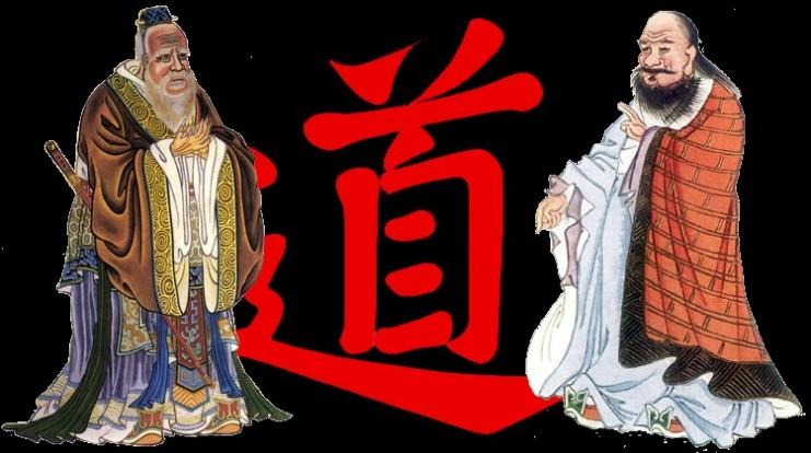 Daosim-Confu