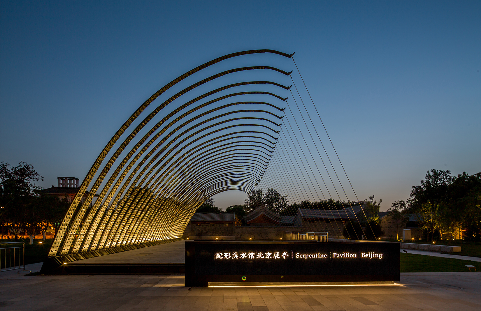Serpentine-Pavilion-Beijing-ben_0550-homepage